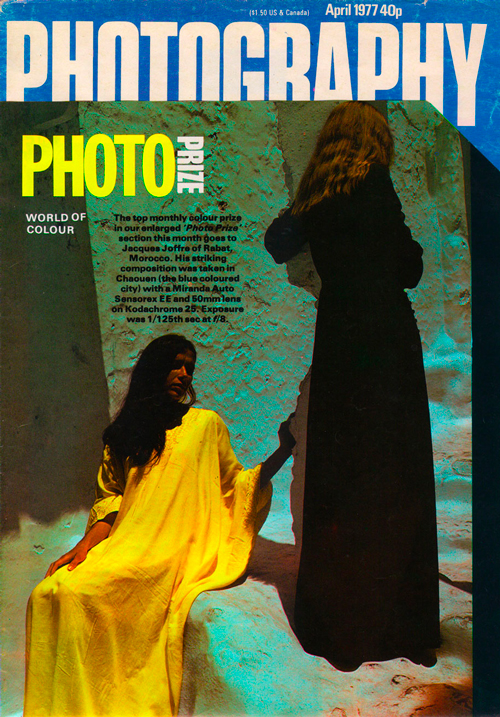 Cover of the English magazine Photography. Photograph by Jacques Joffre, Stroll in Chafchaouen, 1977